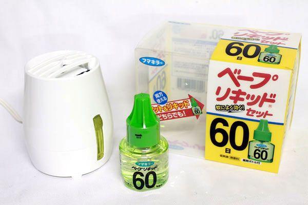 Đi kèm với máy đuổi muỗi Nhật là một lọ tinh dầu thiên nhiên