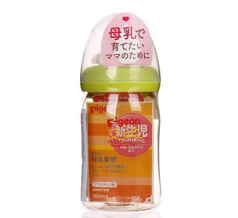 Bình sữa Pigeon cổ rộng 160 ml nội địa Nhật