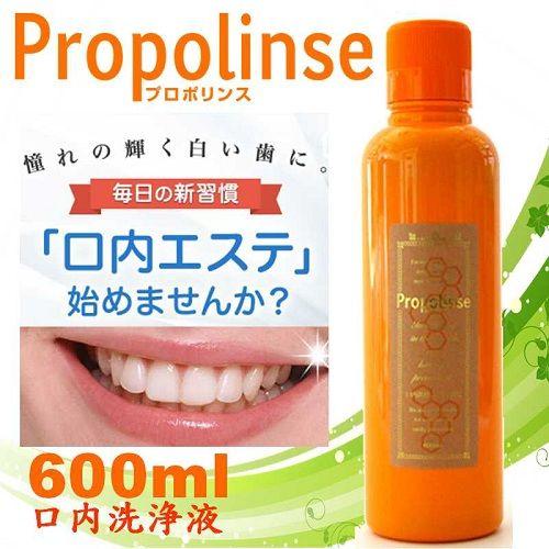 Ưu điểm của nước súc miệng Propolinse