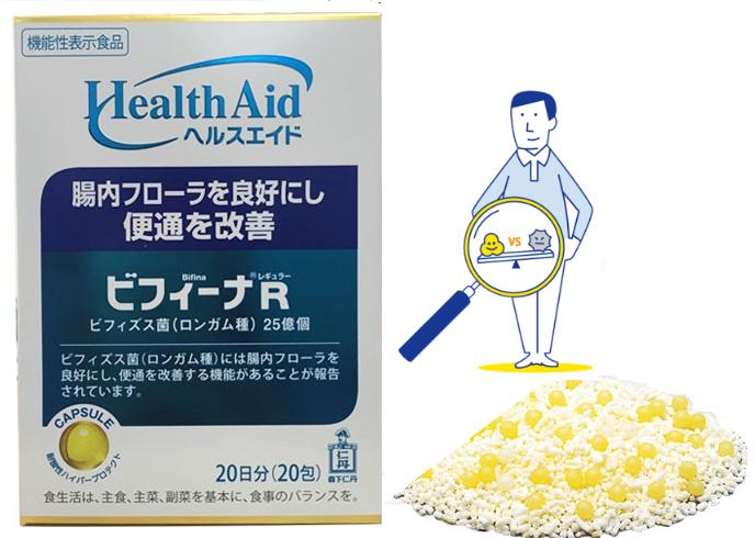 Thành phần trong men vi sinh Bifina Nhật Bản