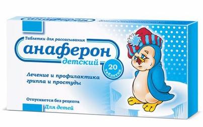Anaferon tăng cường sức đề kháng cho trẻ của Nga