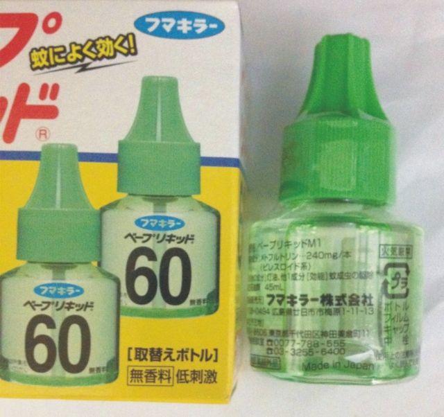 Tinh dầu đuổi muỗi Nhật Bản chiết xuất thiên nhiên lành tính, không gây độc hại cho người sử dụng