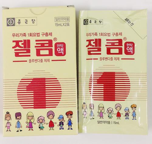 Siro tẩy giun Zelcom Hàn Quốc dạng siro cho trẻ trên 2 tuổi