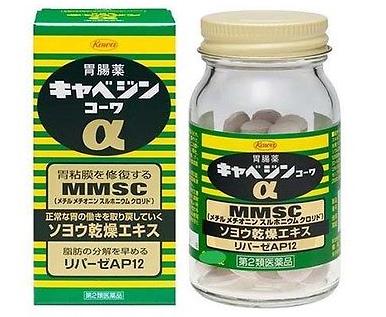 Viên uống Kyabeijin Mmsc Kowa của Nhật