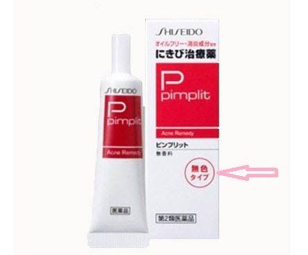 Kem hỗ trợ cải thiện mụn Shideido pimplit có tròn trắng