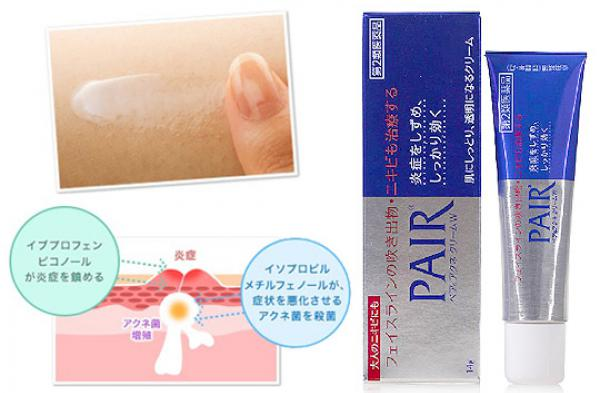Kem điều trị mụn Pair chứa chất axit nhẹ, cân bằng với độ pH của da, rất nhẹ nhàng, không gây kích ứng da, không để lại sẹo, dễ dàng lấy đi cồi mụn