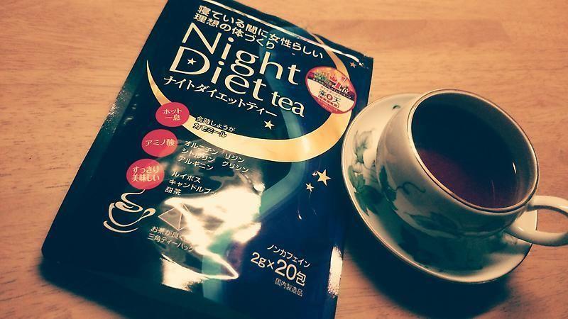Trà giảm cân ban đêm Orihiro night diet tea giúp giảm cân an toàn nhờ các thành phần thảo dược thiên nhiên