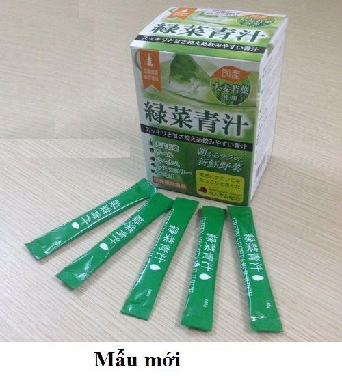Bột rau xanh Waki Nhật Bản mẫu mới 2017