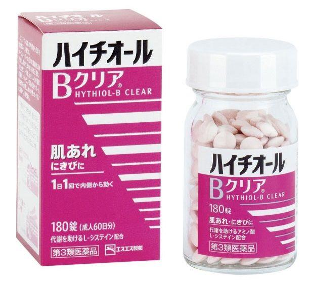 Viên uống trị mụn trứng cá Hythiol B