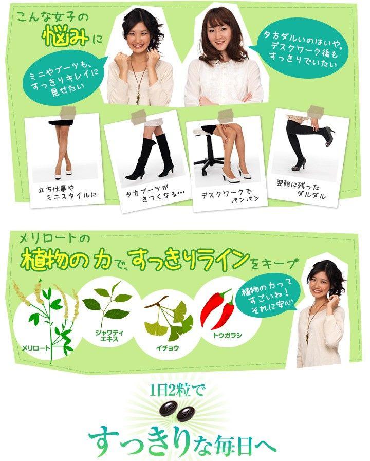 Viên giảm mỡ đùi DHC Nhật Bản có tác dụng làm săn gọn bắp chân, bắp tay cho dân văn phòng, bạn nữ sau sinh ít vận động mà không gây mệt mỏi
