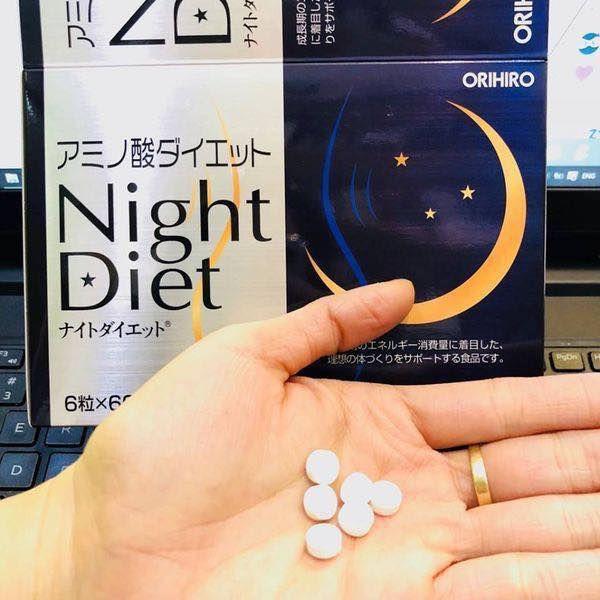 Viên uống giảm cân ban đêm Night Diet Orihiro Nhật Bản
