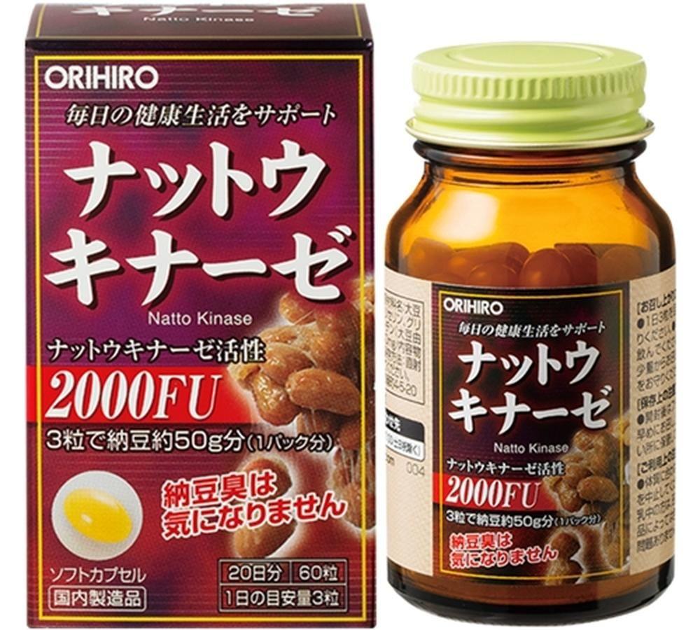 Viên uống hỗ trợ điều trị tai biến biến Nattokinase 2000FU Orihiro