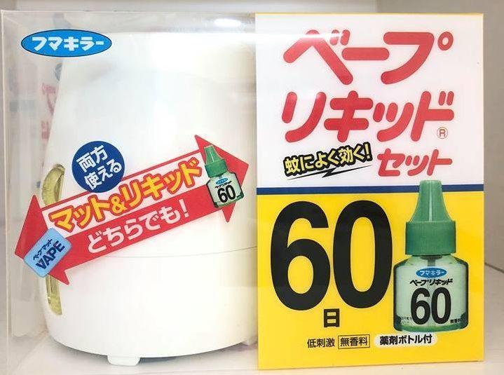 Máy đuổi muỗi xông tinh dầu Nhật Bản 60 ngày Chính Hãng, Giá tốt