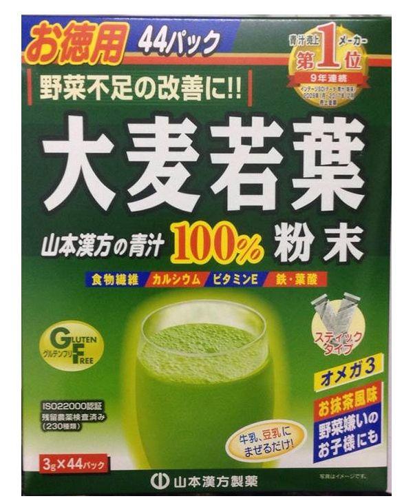 Bột mầm lúa mạch Grass Barley của Nhật hỗ trợ người ăn kiêng 1