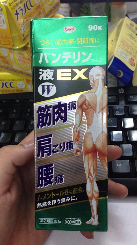 Kem bôi Banterin Kowa EX 1 của Nhật
