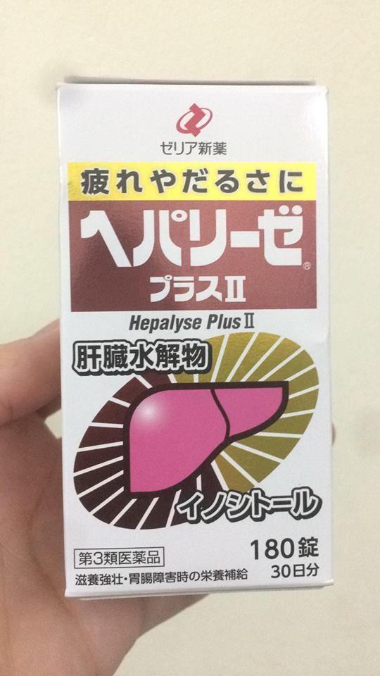 Viên uống bổ gan Liver Hydrolysate của Nhật 180 viên 1