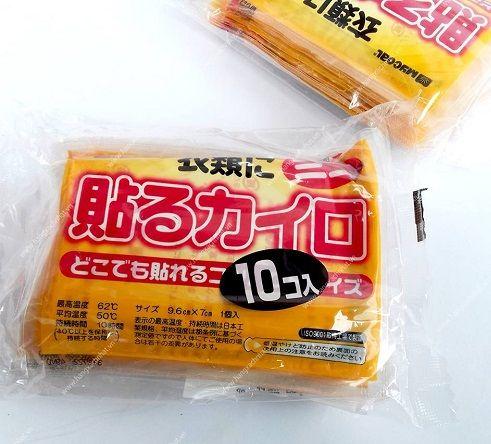 Miếng Dán Giữ Nhiệt Mycoal Nhật Bản Chính Hãng 1