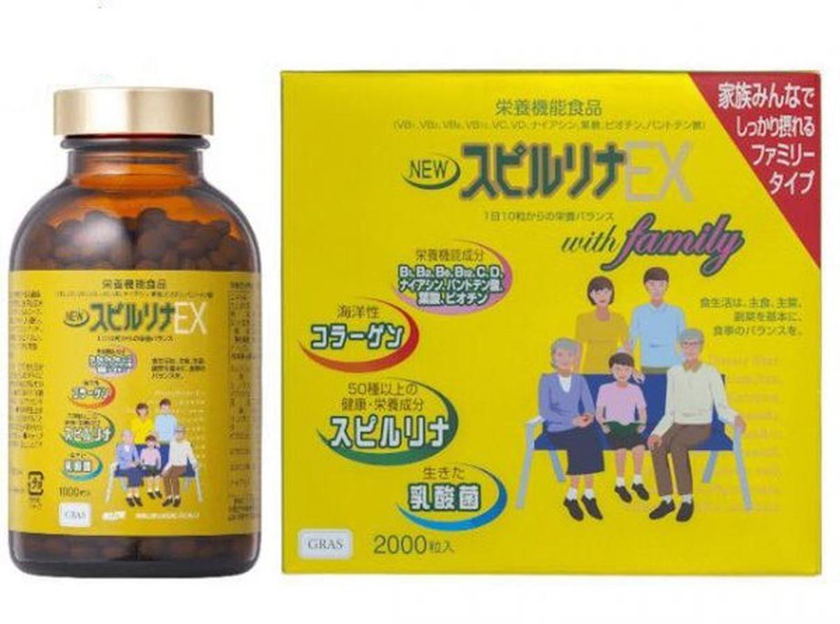 Tảo vàng Spirulina EX hộp 2000 viên của Nhật 3