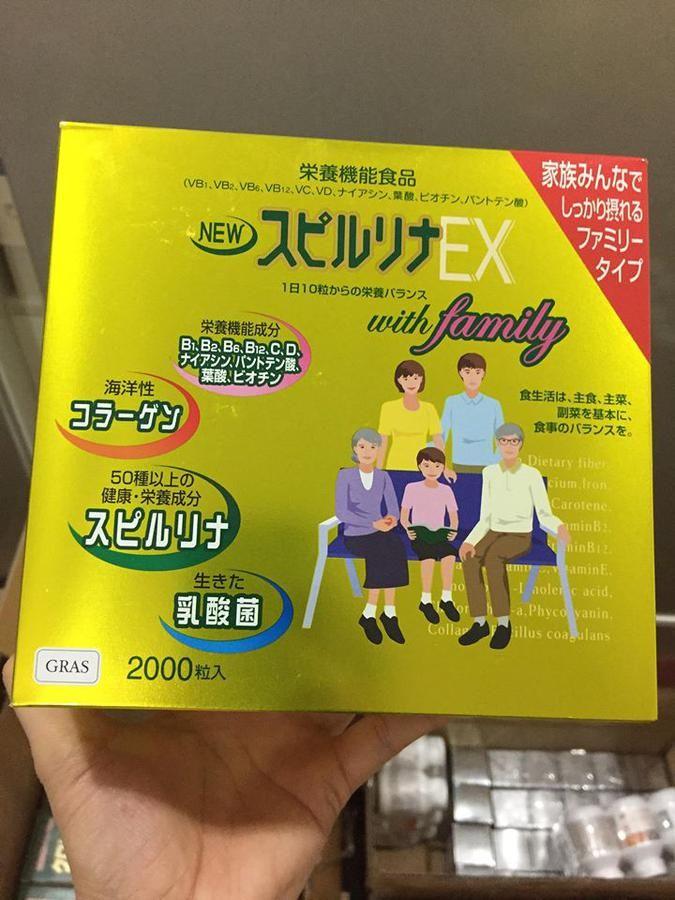 Tảo vàng Spirulina EX hộp 2000 viên của Nhật 1