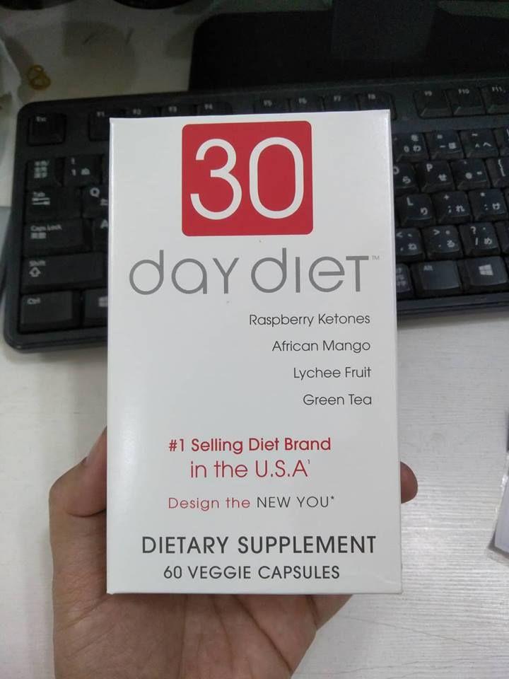 30 Day Diet - Viên Uống Hỗ Trợ Cải Thiện Cân Nặng Của Mỹ 2