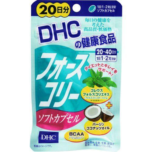 DHC Dầu Dừa 20 Ngày - Viên uống hỗ trợ cải thiện cân nặng 1