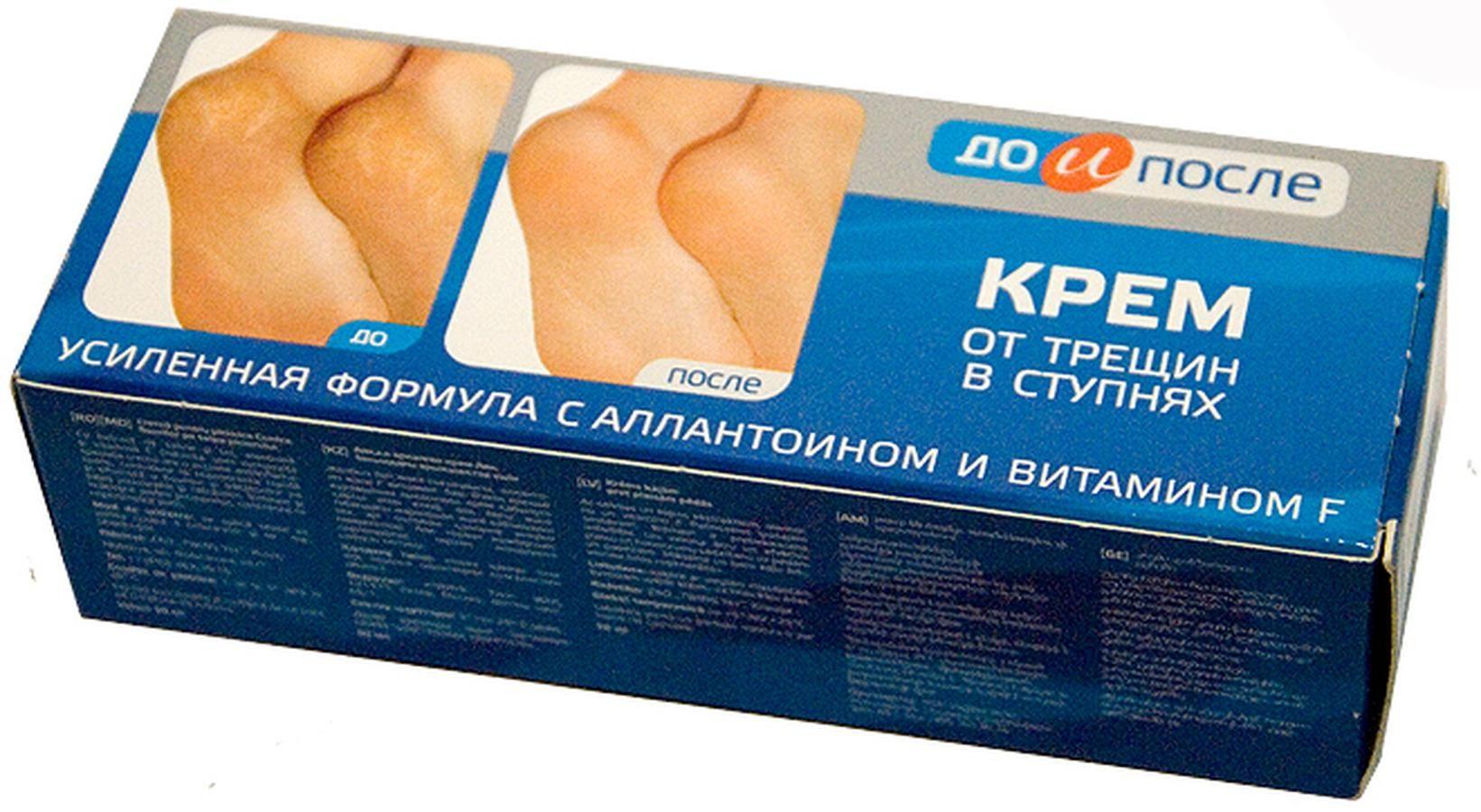 Kem trị nứt gót chân Nga Kpem Apteka vitamin F 50ml 3