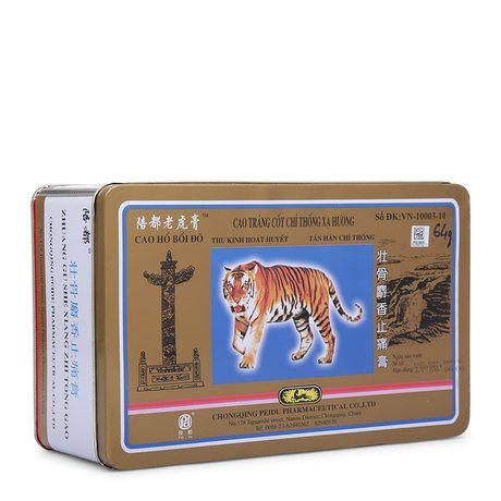 Cao tráng cốt chỉ thống xạ hương (100 túi / hộp) 1