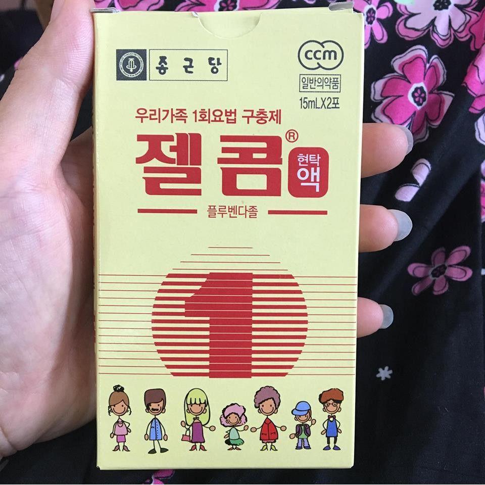 Siro Zelcom Hàn Quốc hỗ trợ tẩy giun cho trẻ trên 2 tuổi mẫu mới 2019
