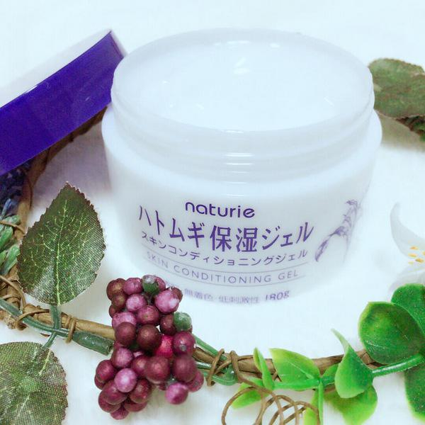 Kem Dưỡng Ẩm, Mịn Da Naturie Skin Conditioning Gel Nhật Bản 2