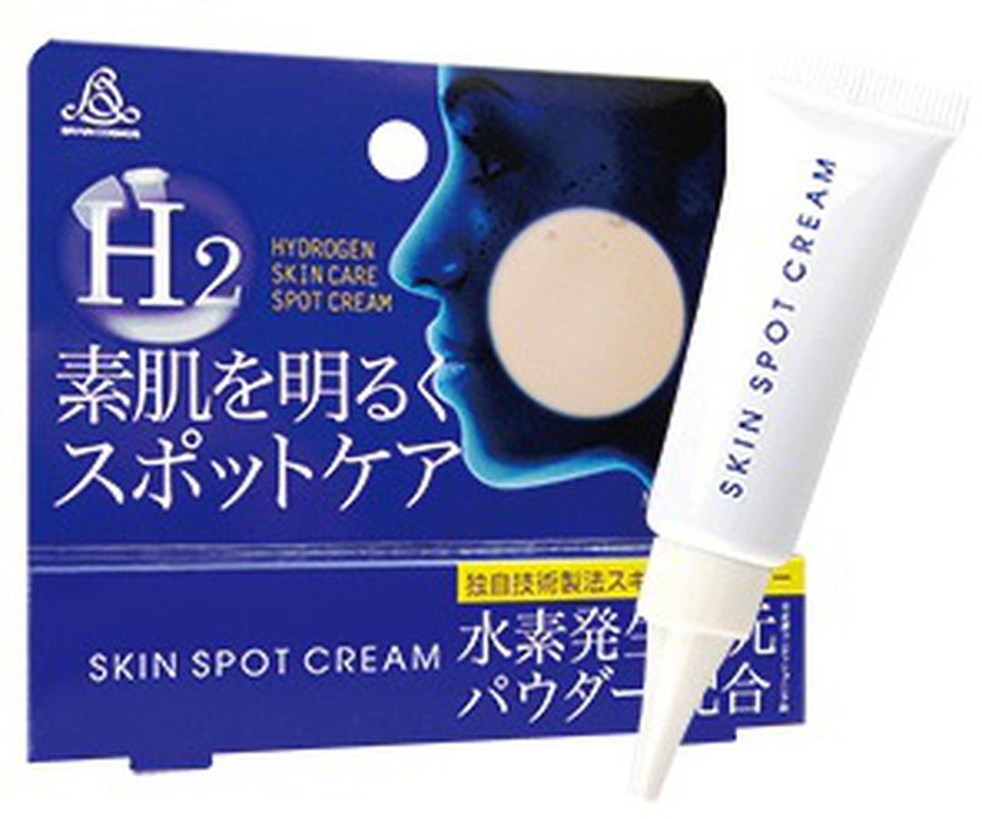 Kem Hỗ Trợ Cải Thiện Nám H2 Hydrogen Skin Spot Cream