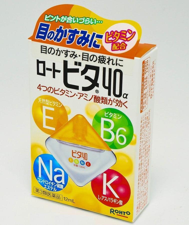 Nước nhỏ mắt Rohto Vita 40 Nhật Bản 12ml 1
