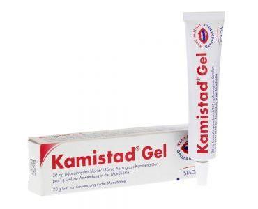 Thuốc điều trị nhiệt miệng, lở miệng, loét miệng Kamitasgel 1