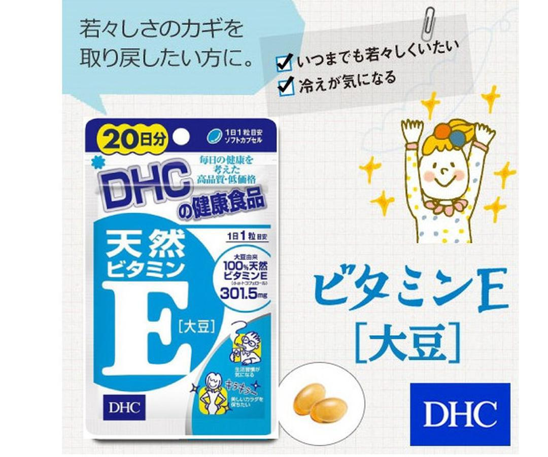 Viên Uống Bổ Sung Vitamin E Của DHC Nhật Bản 2