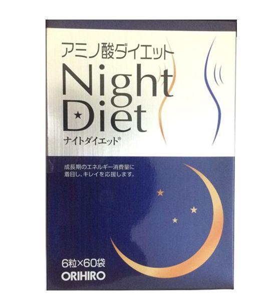 Night Diet Orihiro Nhật Bản - viên uống hỗ trợ cải thiện cân nặng ban đêm 2