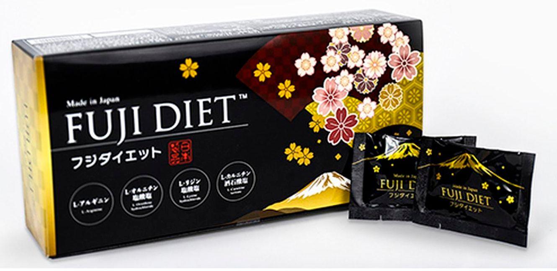 Fuji Diet - Viên Uống Hỗ Trợ Cải Thiện Cân Nặng Của Nhật 1