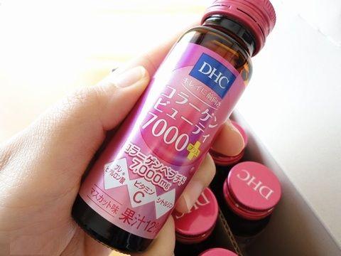 Collagen Beauty DHC 7000 Mg Nhật Bản Dạng Nước 2