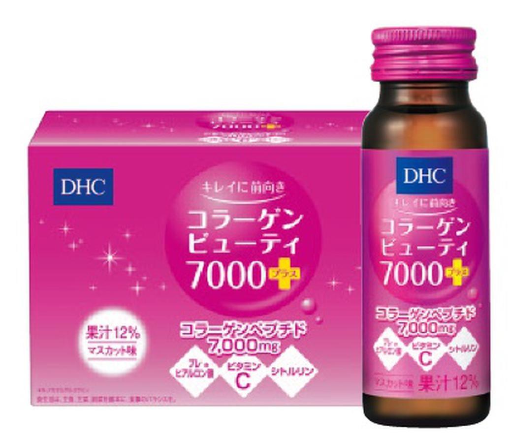 Collagen Beauty DHC 7000 Mg Nhật Bản Dạng Nước 1