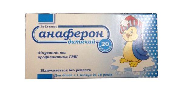 Viên uống Anaferon của Nga hộp 20 viên 2
