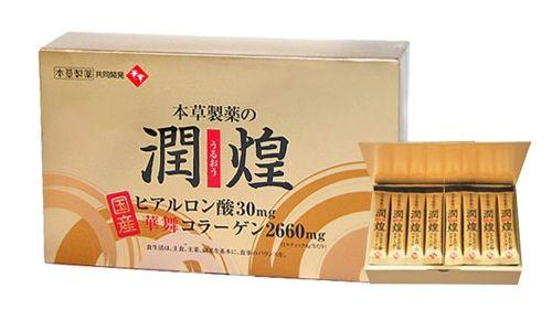 Collagen Hanamai Gold Premium chính hãng Nhật Bản làm đẹp da tóc và móng