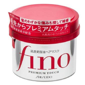 Kem ủ tóc Fino Shiseido Nhật Bản hỗ trợ phục hồi tóc hư tổn