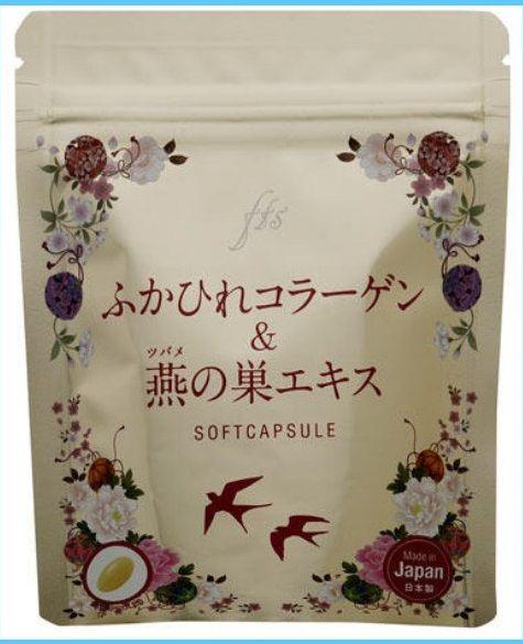 Viên uống trắng đẹp da Collagen tươi và Nhau thai Nhật Bản