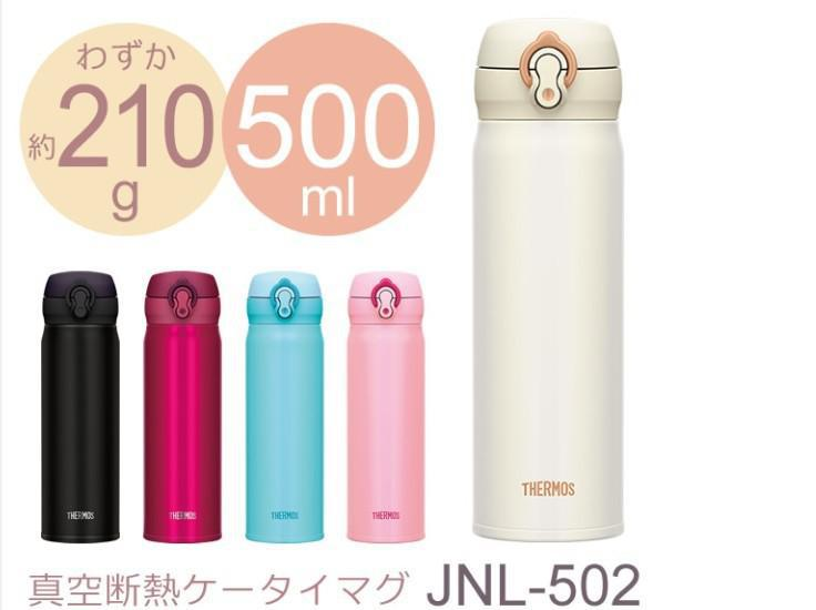 Bình nước giữ nhiệt Thermos 500ml JNL- 501 nhiều màu thời trang