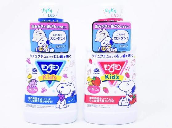 Nước súc miệng trẻ em Lion Clinica Dental Rinse Kids của Nhật
