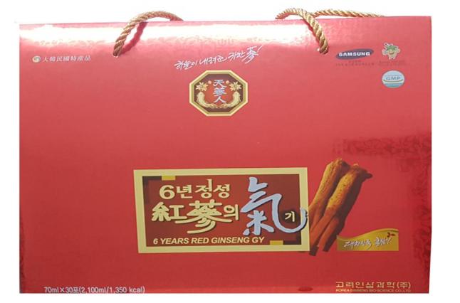 Nước uống hồng sâm 6 năm Korean Red Ginseng Giryockbo hộp 30 gói