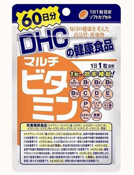 Viên DHC hỗ trợ bổ sung vitamin tổng hợp tốt cho sức khỏe