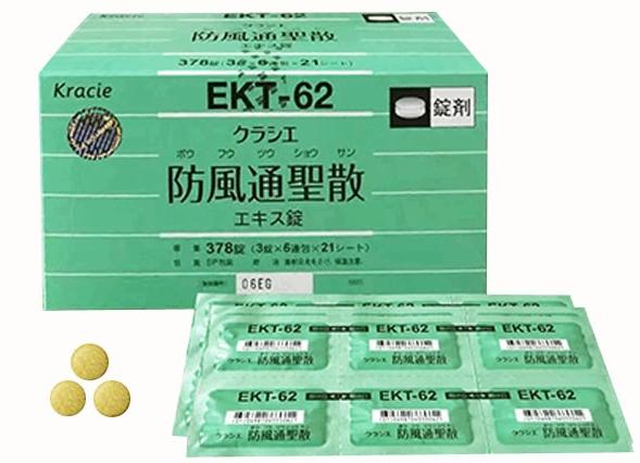Viên uống giảm cân KracieEkt-62 của Nhật