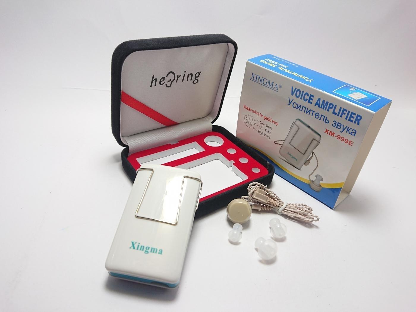 Bộ sản phẩm của máy trợ thính có dây Xingma XM-999E