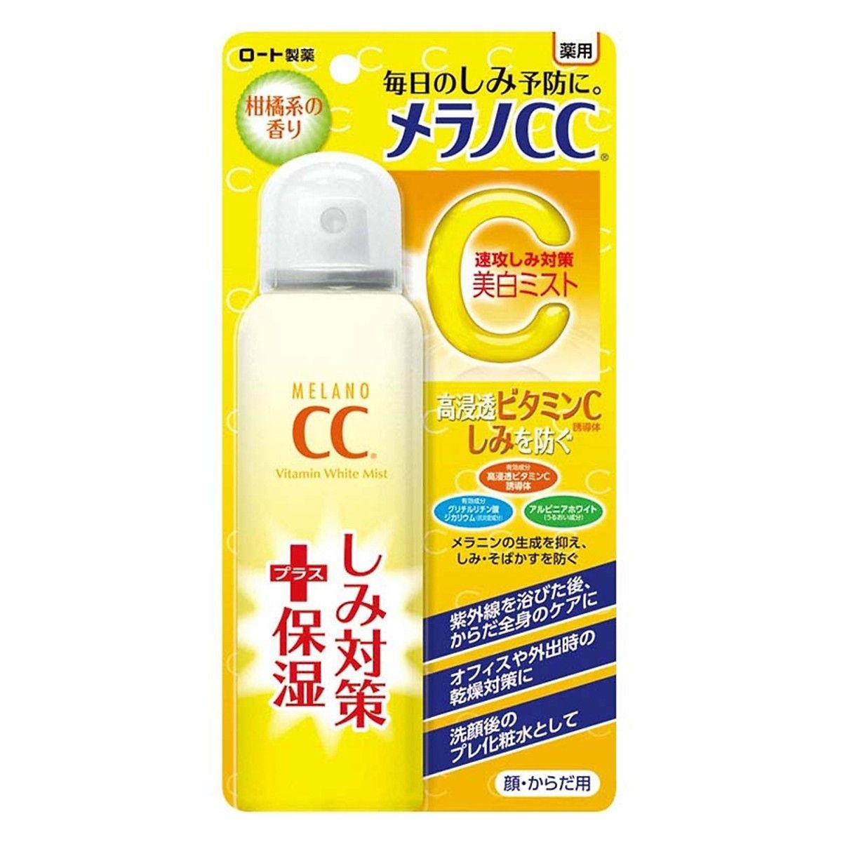 Xịt khoáng dưỡng ẩm, trắng da Rohto Melano CCVitamin White Mist
