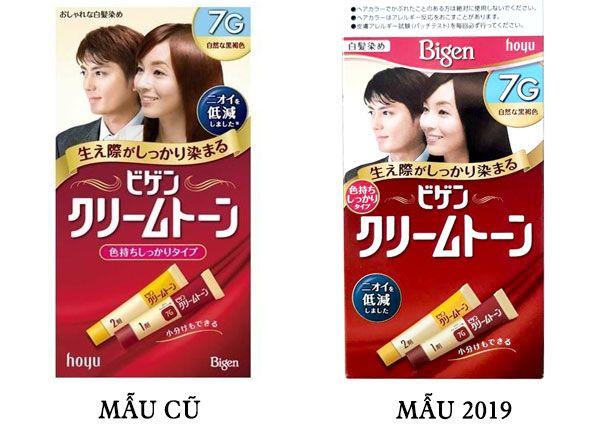 Thuốc nhuộm tóc Bigen 80g Nhật, màu chuẩn, tóc mềm mượt