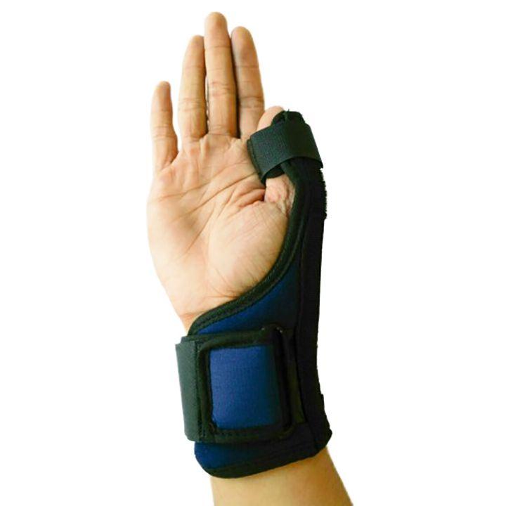 Nẹp ngón tay cái Dyna-1655 hiệu Dyamic chính hãng 2